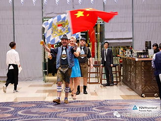 Qilong participated in  the Oktoberfest held by German Rhine company