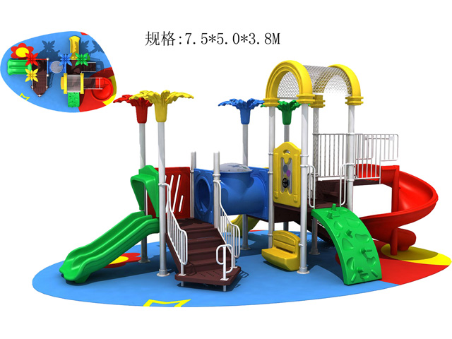 outdoor playground manufactory