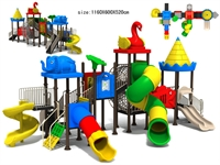 Mcdonalds Playground Equipment